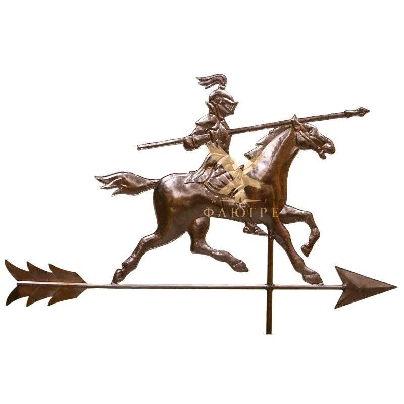 Флюгер Конный рыцарь (с копьем) МБКровля 0104004