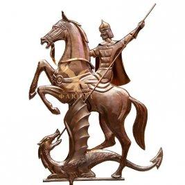 Флюгер Георгий Победоносец