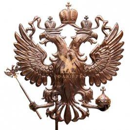 Флюгер Двуглавый орел (герб России)