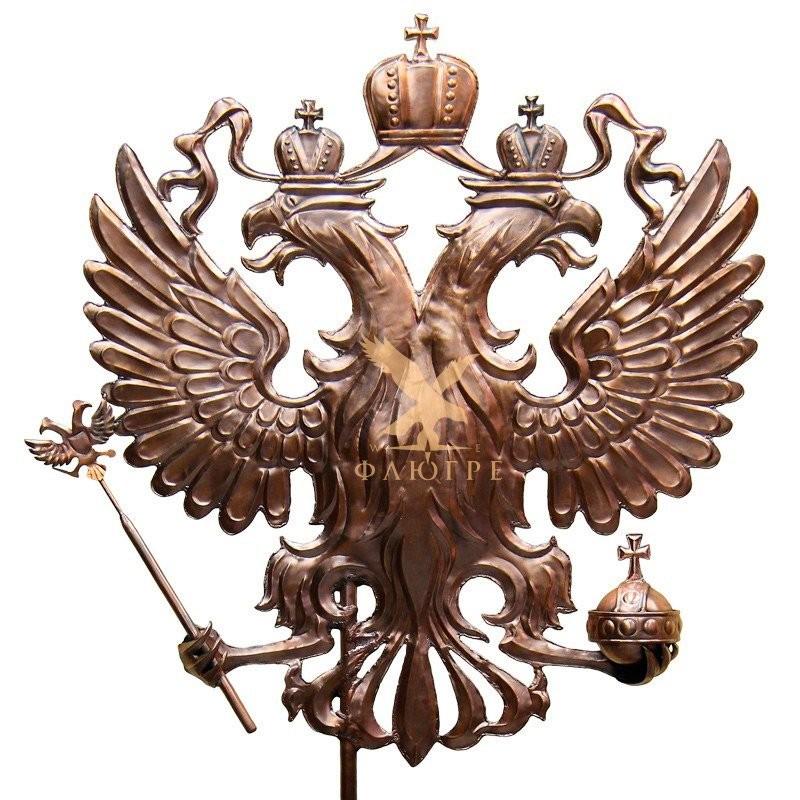 Флюгер Двуглавый орел (герб России) МБКровля 0108023