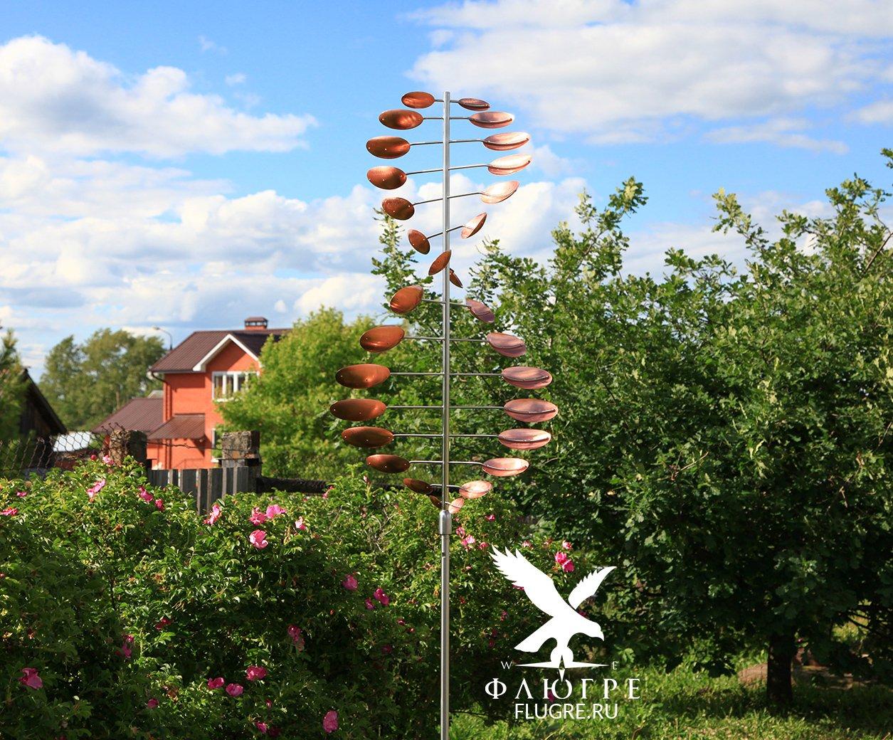 Ветряная скульптура Торсо Perpetuum