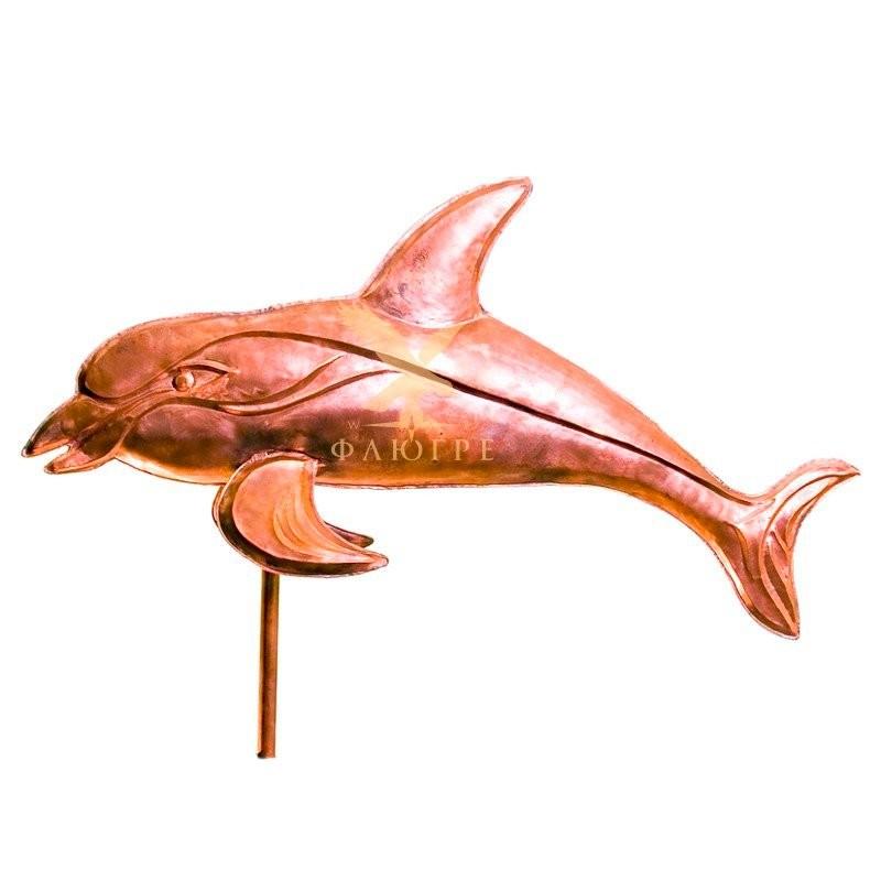 Флюгер Дельфин МБКровля 0103001