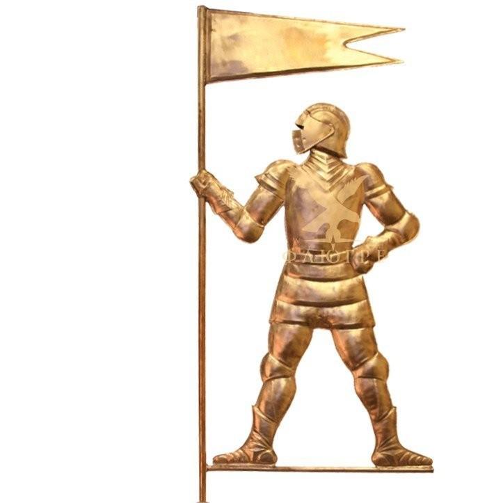 Флюгер Рыцарь с флагом тип 2 МБКровля 0104009